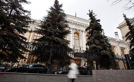 Здание Центрального банка России вМоскве