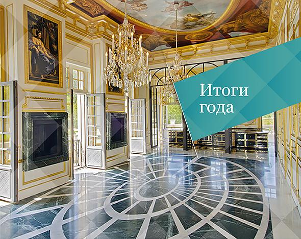 Фото: phillips.com; AP; bonhams.com; kinopoisk.ru; christies.com