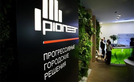 Фото: pioneer.ru