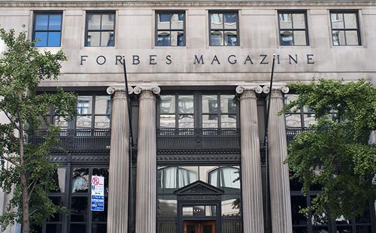 Головной офис Forbes Magazine в Нью-Йорке