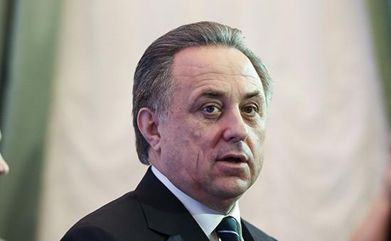 Глава Минспорта РФ Виталий Мутко