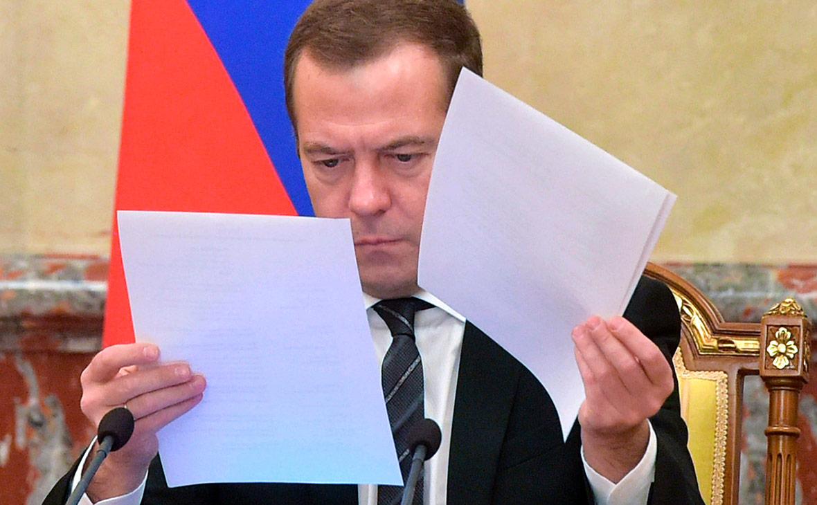 Фото: Александр Астафьев / РИА Новости / AP