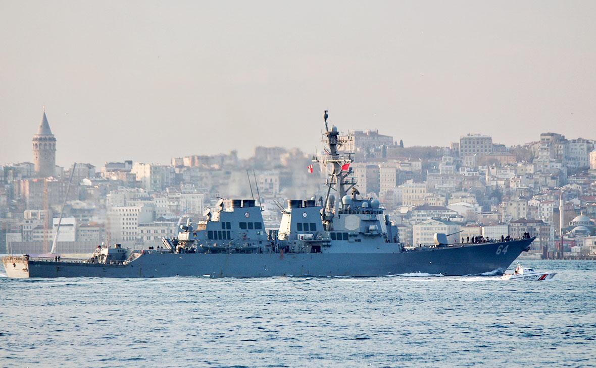 Эсминец USS Carney
