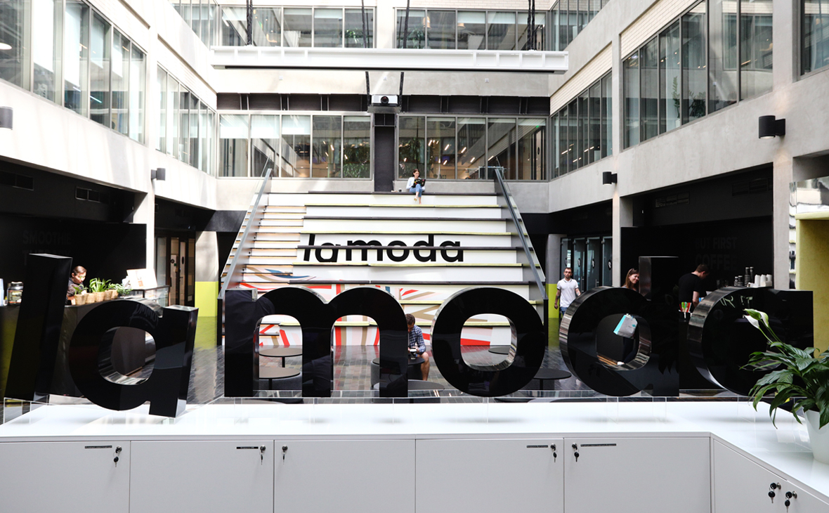 Офис компании Lamoda