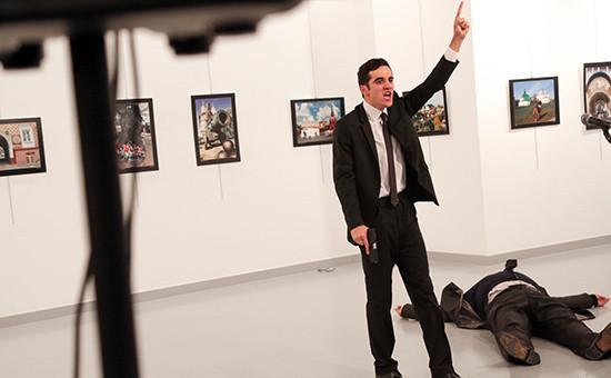 Террорист, напавший на посла Россиив Анкаре Андрея Карлова