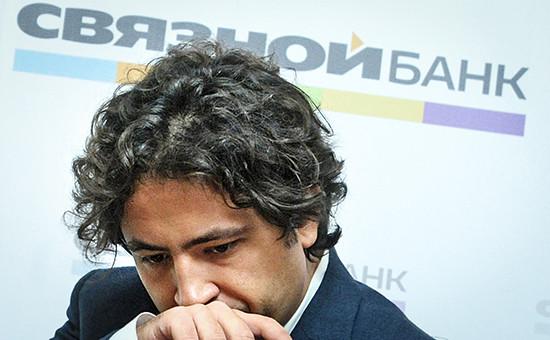 Председатель совета директоров Связной банк Максим Ноготков