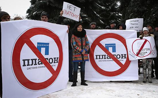Всероссийская акция протеста дальнобойщиков в Белгороде