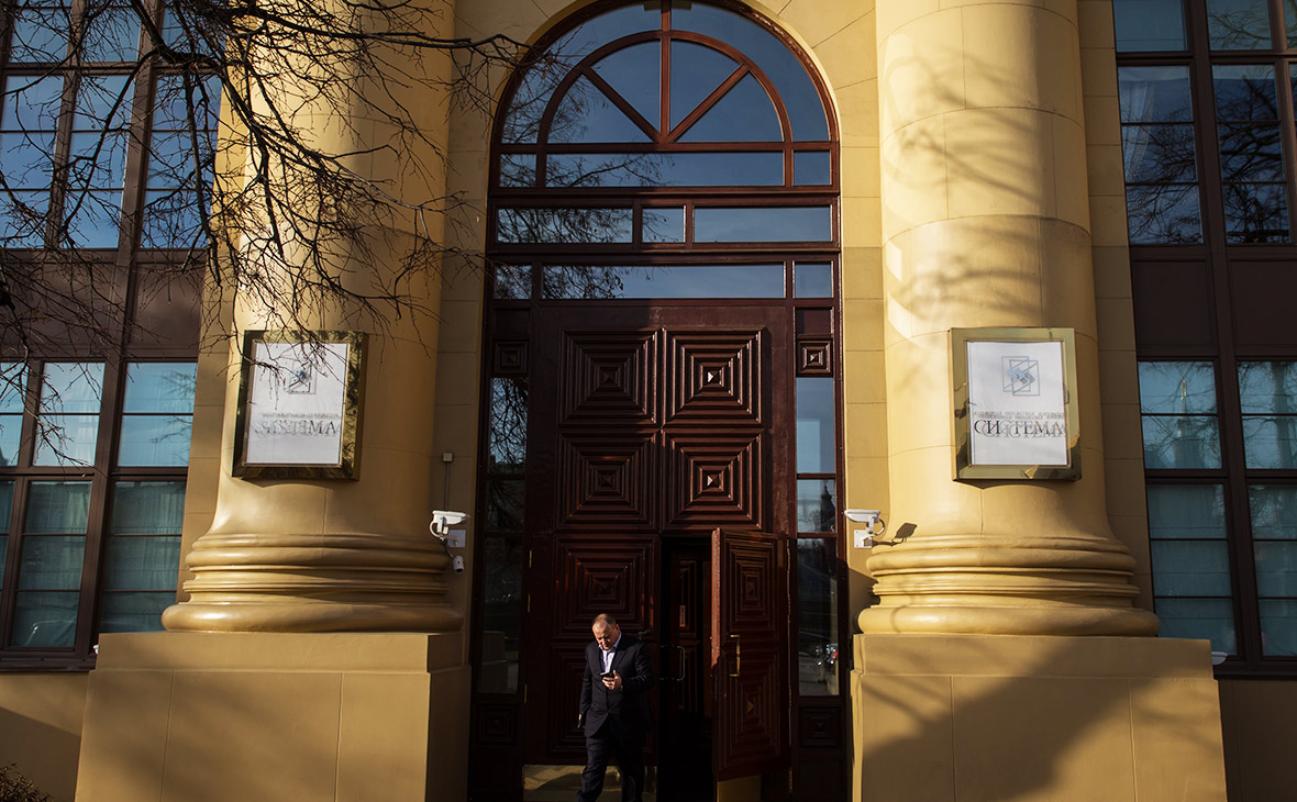 Офис АФК «Система» в Москве