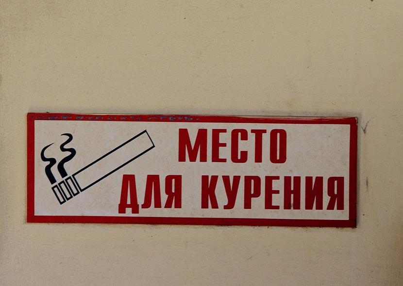 Фото: Виталий Белоусов / ITAR-TASS