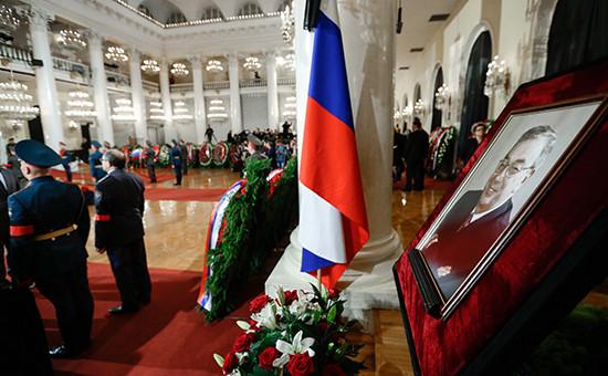 Прощание с политиком Евгением Примаковым в Колонном зале Дома Союзов