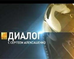 Фото: РБК-ТВ