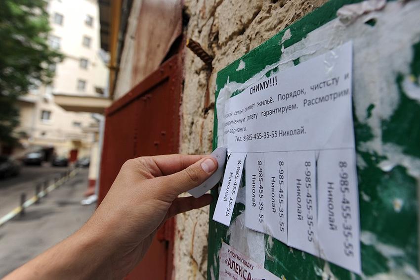 Фото: ТАСС/ Сергей Карпов