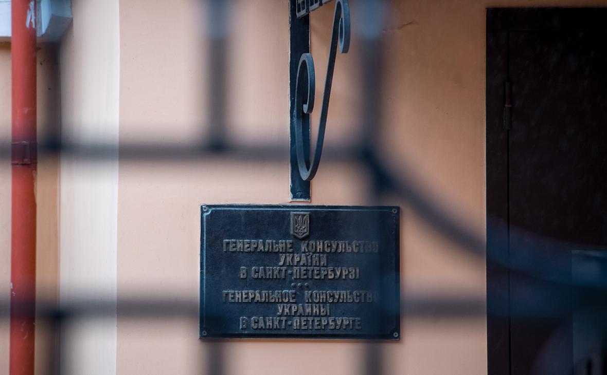 Табличка на здании генерального консульства Украины в Санкт-Петербурге