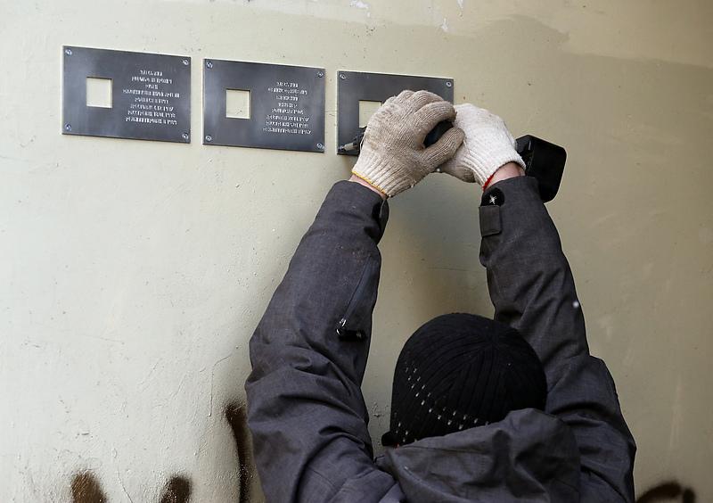 Активисты устанавливают таблички с именами репрессированных жителей дома 19 по Пушкинской улице