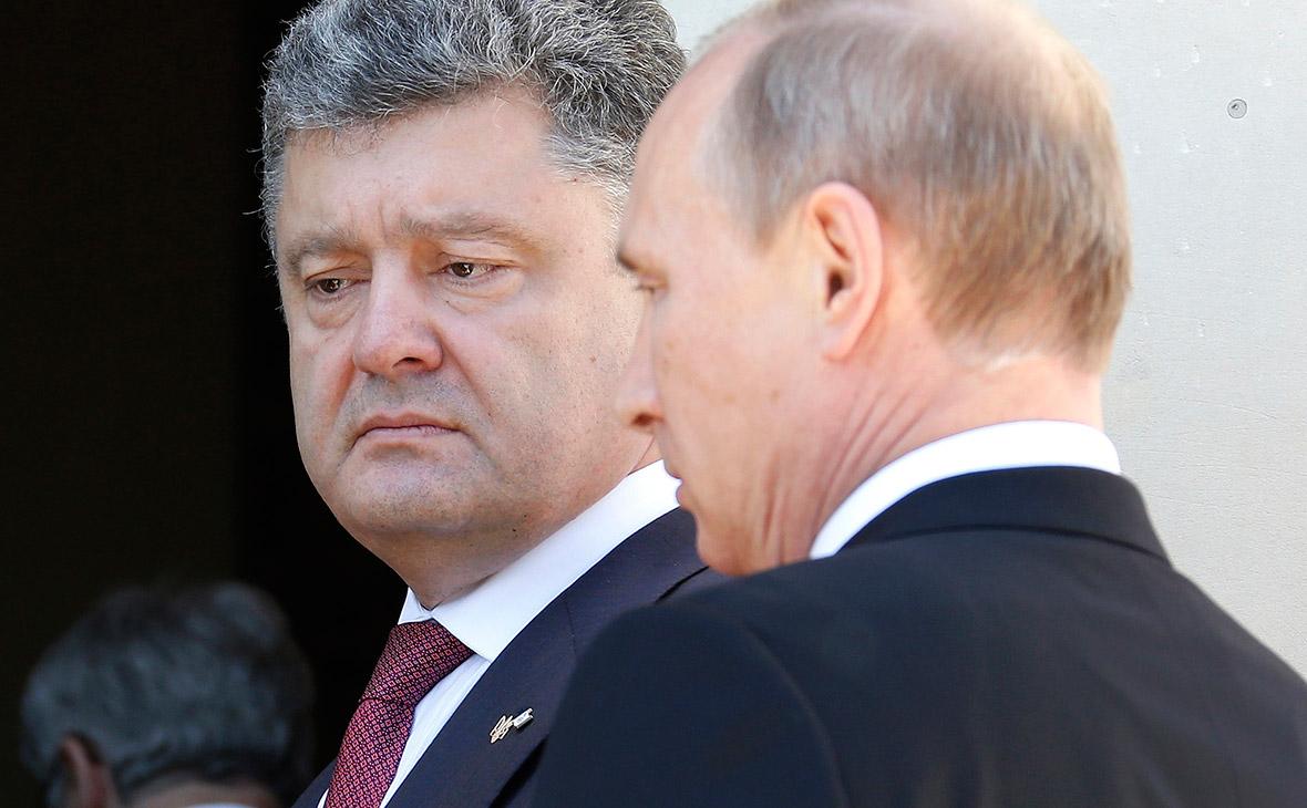 Президент Украины Петр Порошенко и президент России Владимир Путин