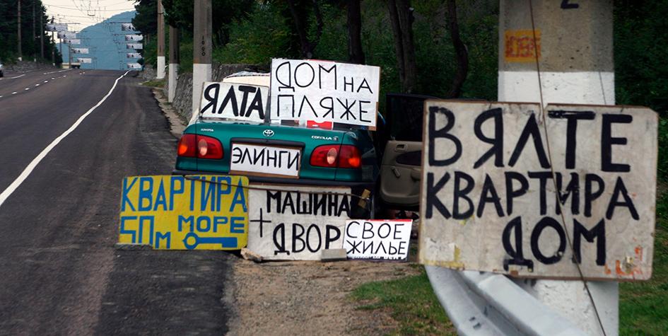 Фото: ТАСС/ Игорь Кубединов