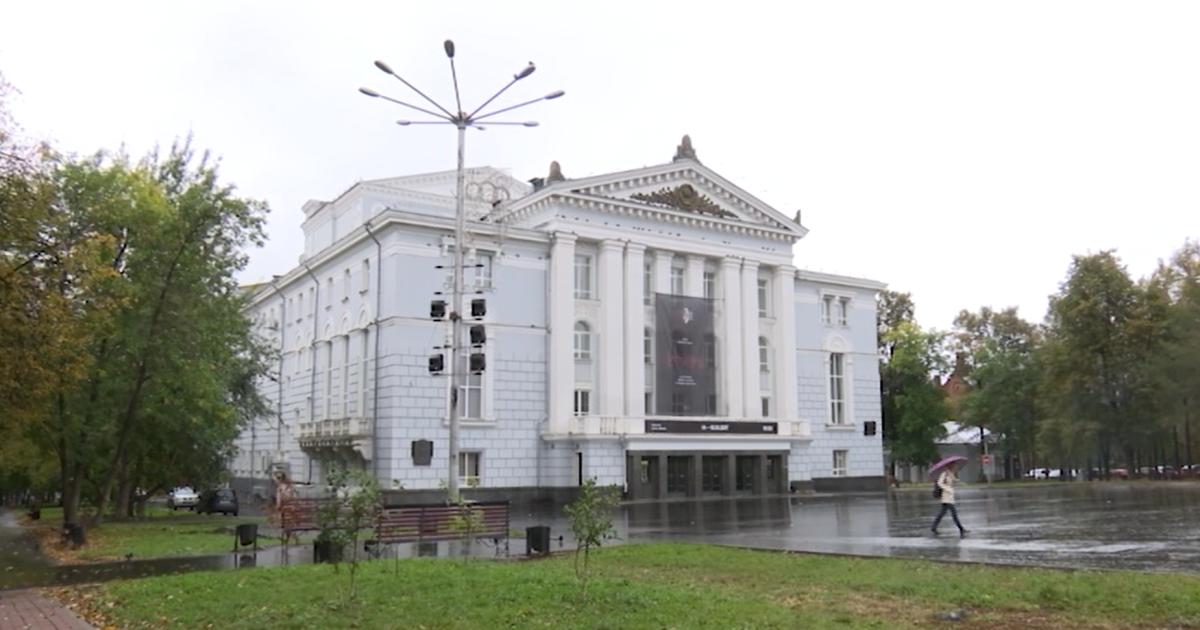 Театральный сквер в Перми отремонтируют за 9,83 млн руб.
