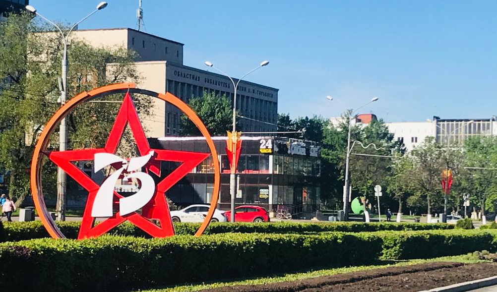 Парад в честь Дня Победы в 2021 году состоится на улице Ленина