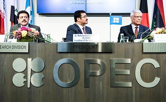 Встреча министров нефти иэнергетики стран-участниц ОПЕК вВене