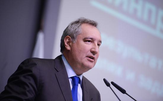 Заместитель председателя правительства РФ Дмитрий Рогозин назаседании коллегии Минпромторга России вМоскве, 27 мая 2016 года