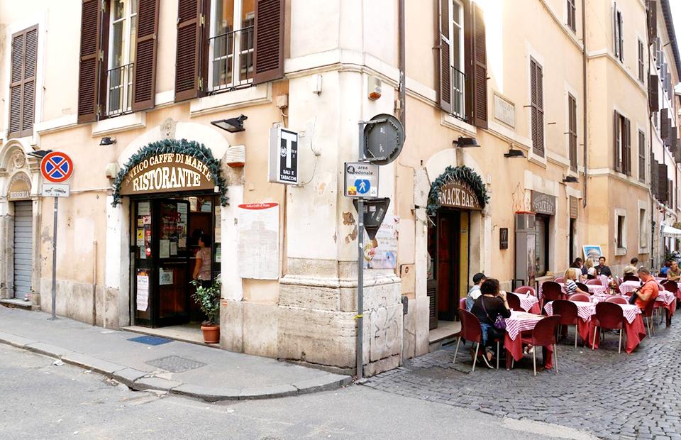 Ресторан Antico Caffè di Marte