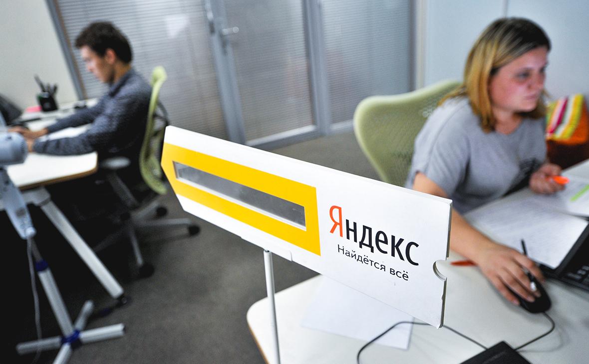 Фото: Евгений Курсков / ТАСС