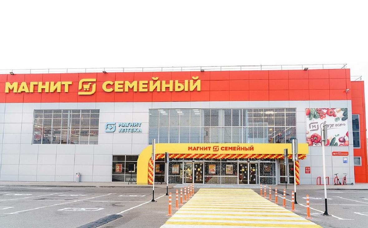 """Фото: Пресс-служба ПАО """"Магнит"""""""