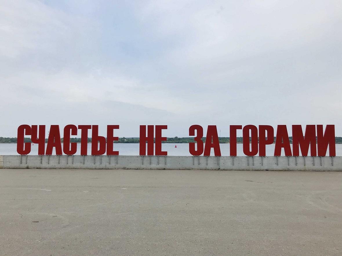 Пермский край вошел в ТОП-10 рейтинга регионов РФ в международных СМИ