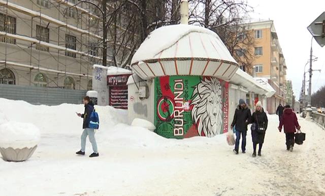 Изъятые участки с НТО в Перми станут объектами благоустройства