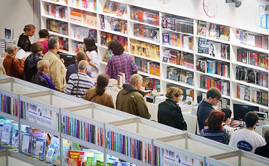 Московская международная книжная выставка-ярмарка на ВДНХ. Архивное фото