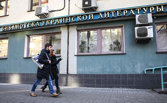 Здание Библиотеки украинской литературы