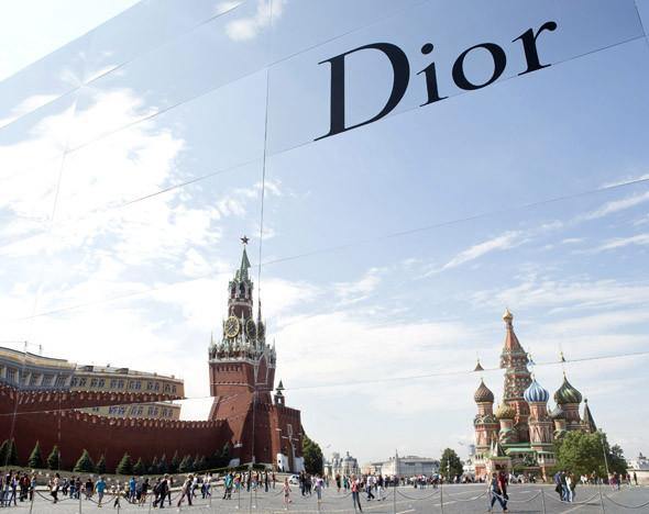 Фото: diorpr.com