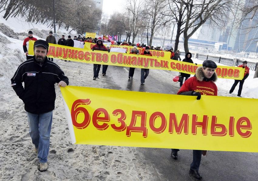 Фото: Тарас Шевченко/ИТАР-ТАСС
