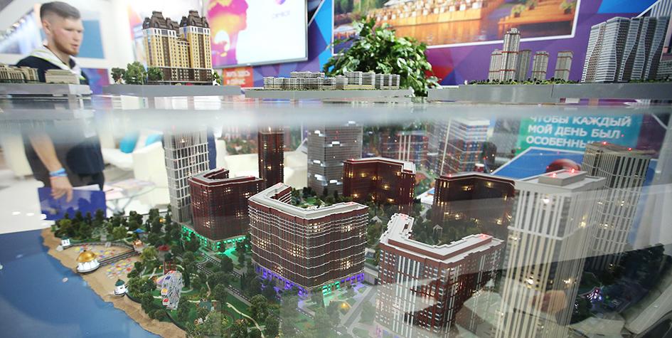 Один из проектов компании «Донстрой» на Московском урбанистическом форуме
