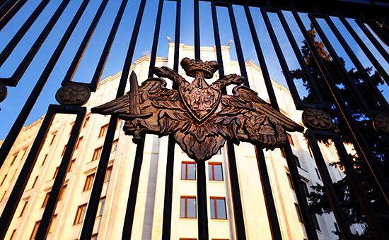 Министерство обороны РФ