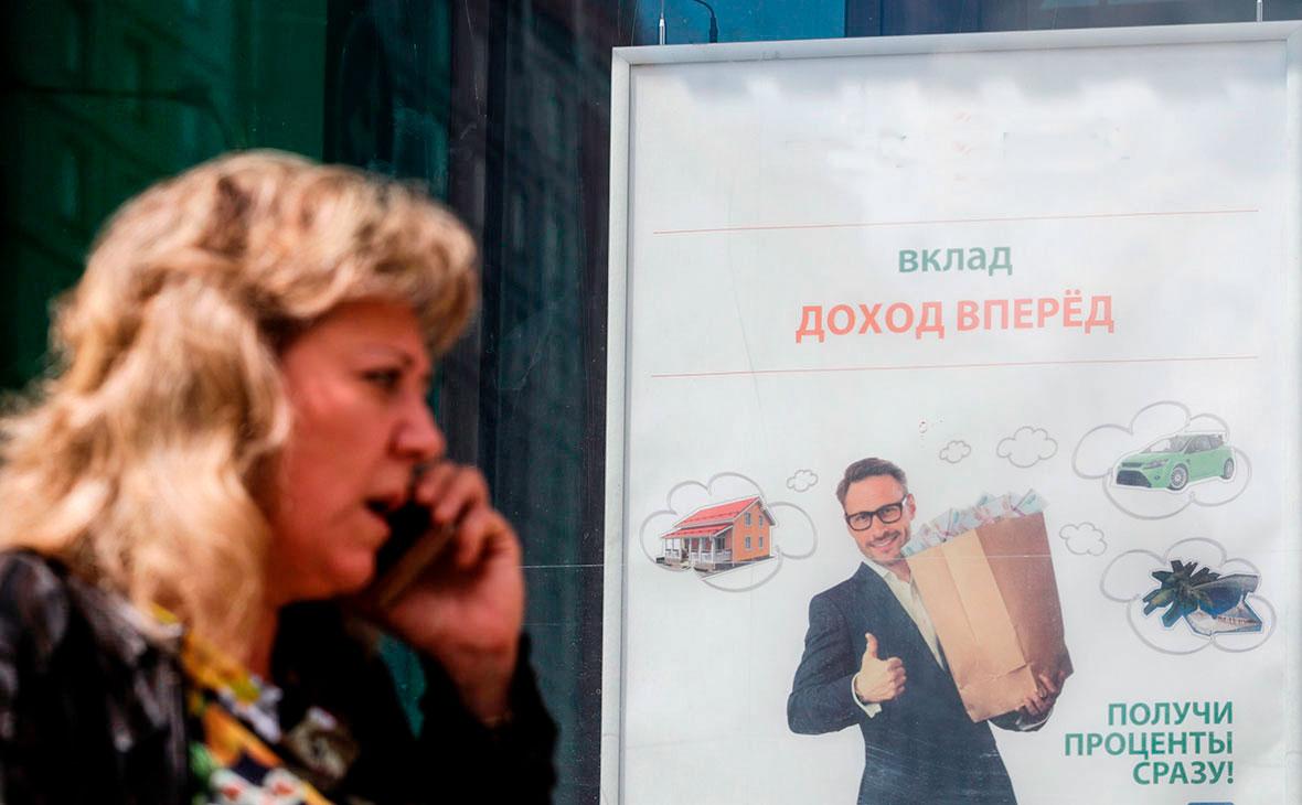 Фото: Андрей Никеричев / АГН «Москва»