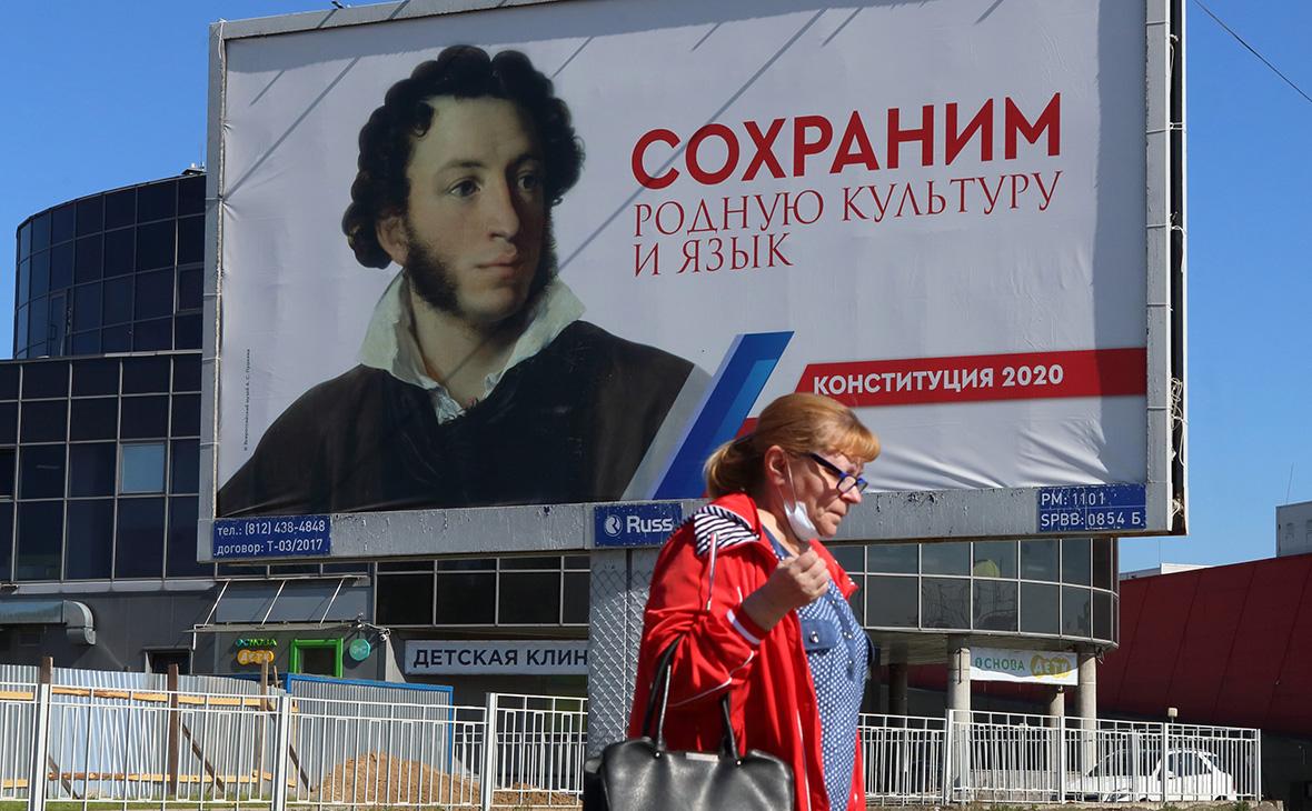 Фото: Замир Усманов / ТАСС