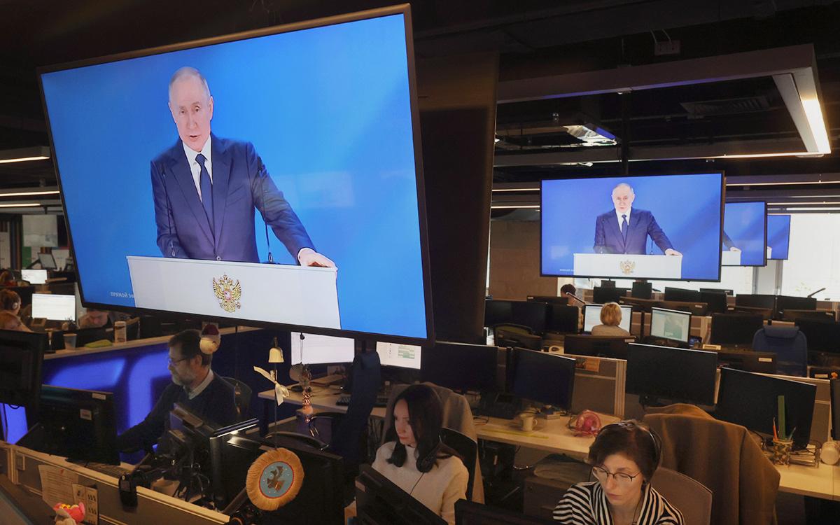 Трансляция послания Владимира Путина Федеральному собранию РФ