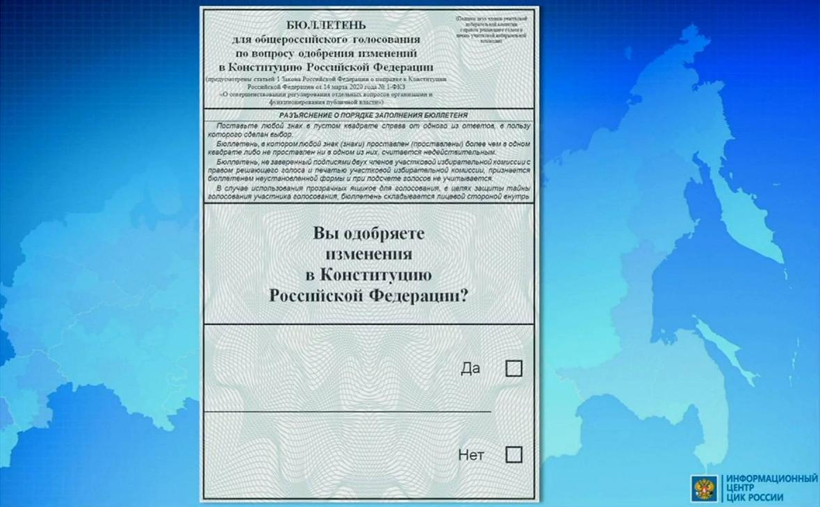 Фото: пресс-служба ЦИК РФ