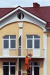 Фото: Первичный рынок столичного жилья «отыграл» вверх в сентябре — RWAY