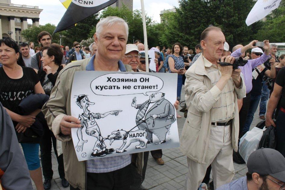 Фото: Первый митинг в Новосибирске против повышения пенсионного возраста