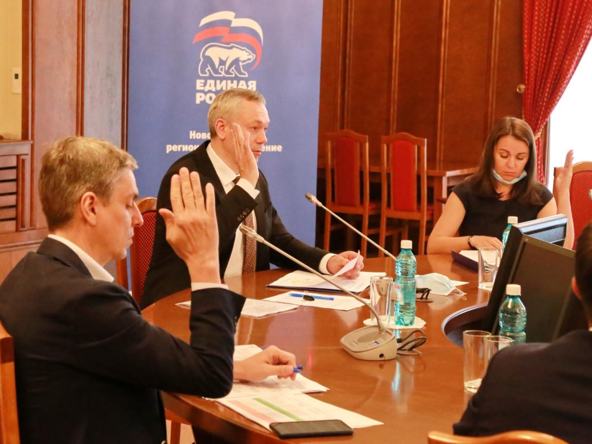 Фото: отделение партии «Единой России»