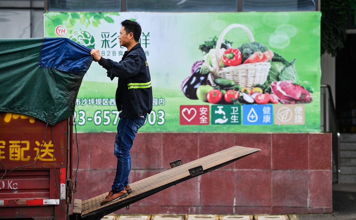 Фото: Reuters