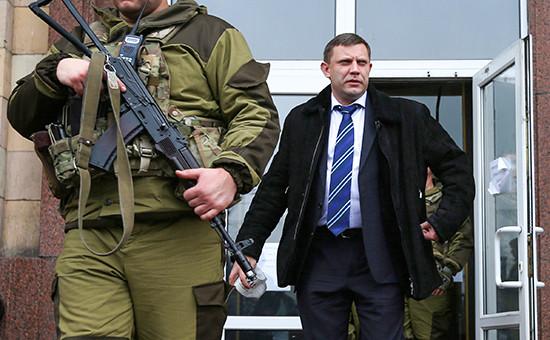 Лидер ДНР Александр Захарченко