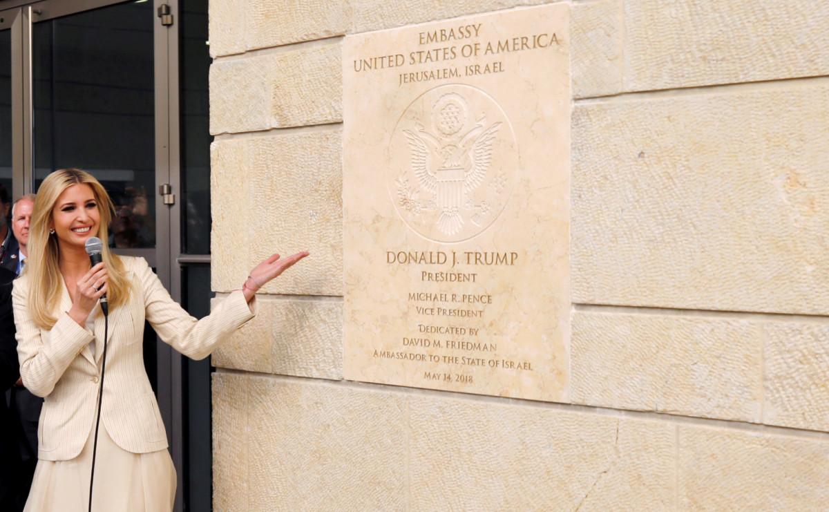 Дочь президента США Иванка Трамп у американского посольства в Иерусалиме