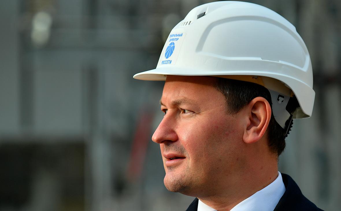 СМИ узнали о возможном переходе главы «Россетей» в правительство