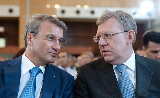 Председатель правления Сбербанка России Герман Греф (слева) и председатель комитета гражданских инициатив Алексей Кудрин