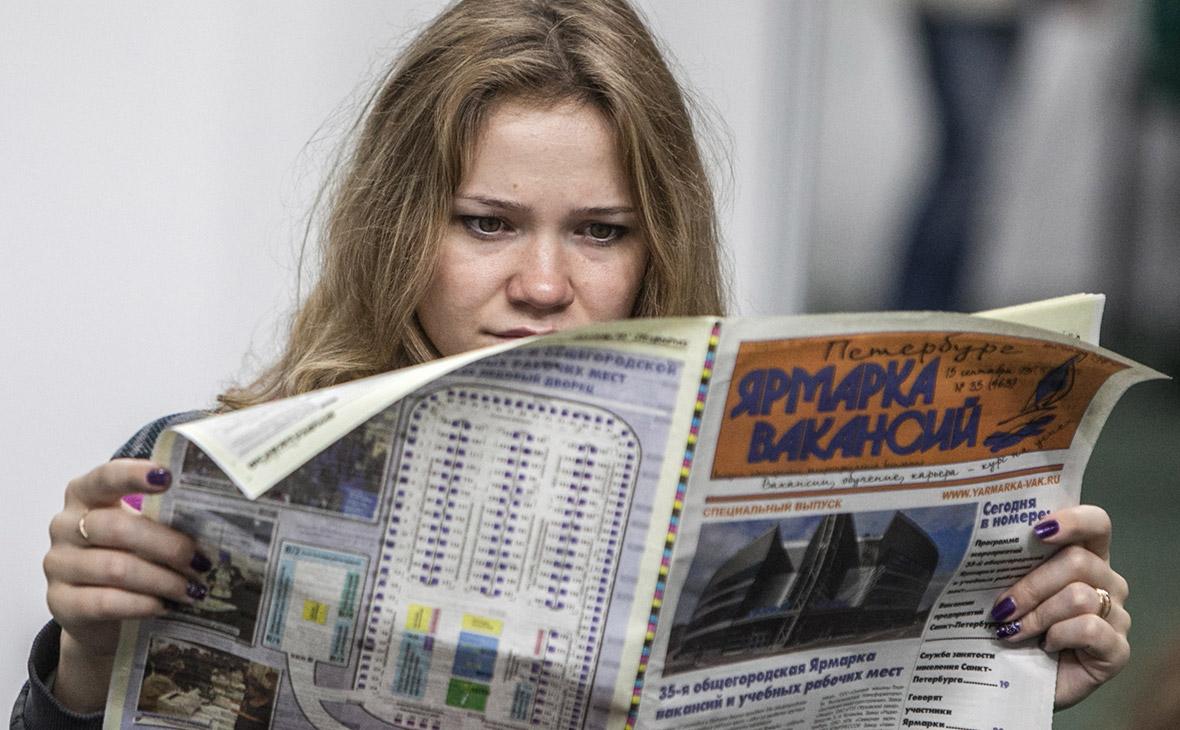 Фото: Сергей Коньков / ТАСС