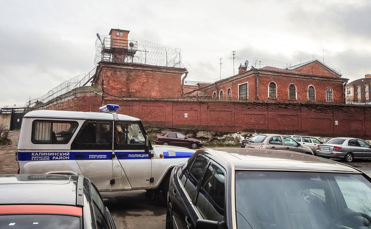 Следственный изолятор №4 в Санкт-Петербурге