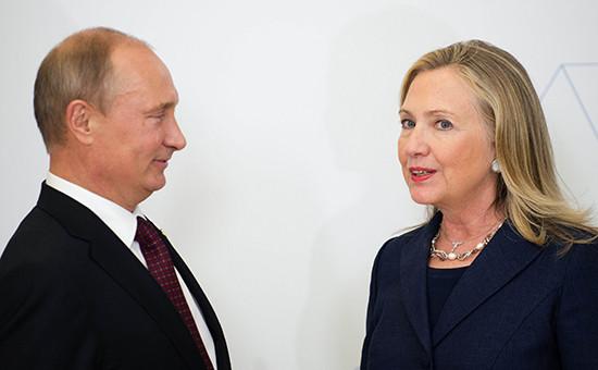 Президент России Владимир ПутиниХиллари Клинтон